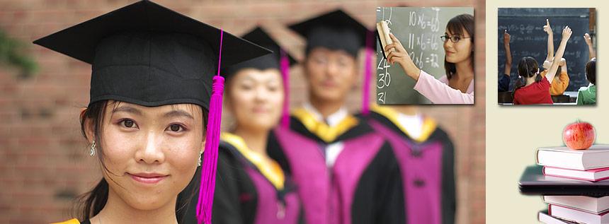 Regent education group of myanmar developing myanmar through be the proof altavistaventures Gallery